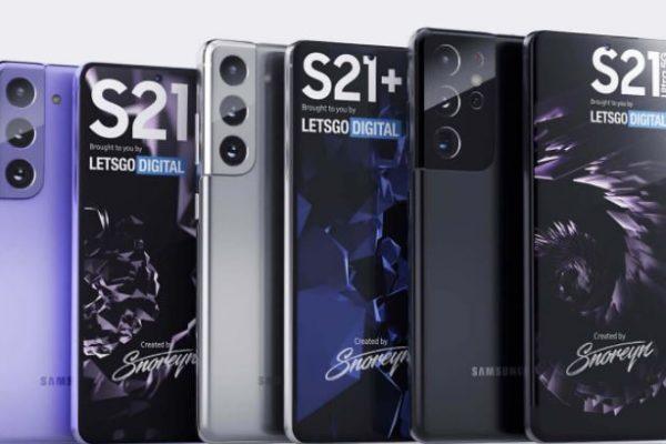 Diferencias entre el Samsung Galaxy S21 Ultra S21+ y S21