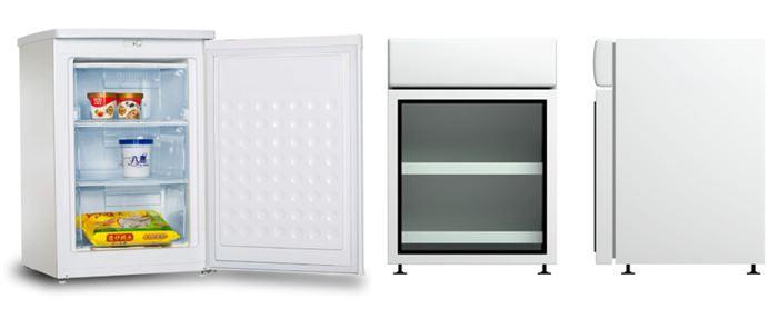 Congeladores bajo encimera mas vendidos en Amazon